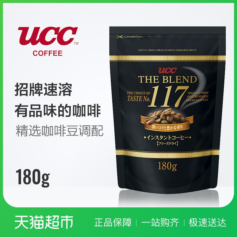 日本进口 UCC 117 速溶咖啡 180G/袋 速溶黑咖啡