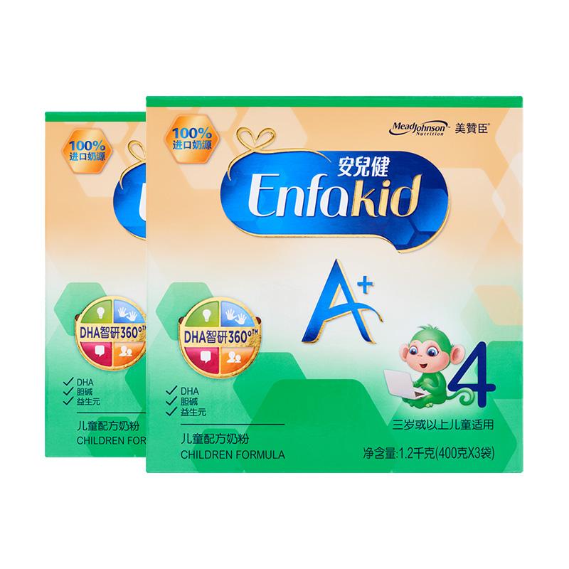 Прекрасный похвала министр 4 модель 1200g*2 упакованный сейф ребенок здоровый A+ ребенок формула сухое молоко 3-6 лет