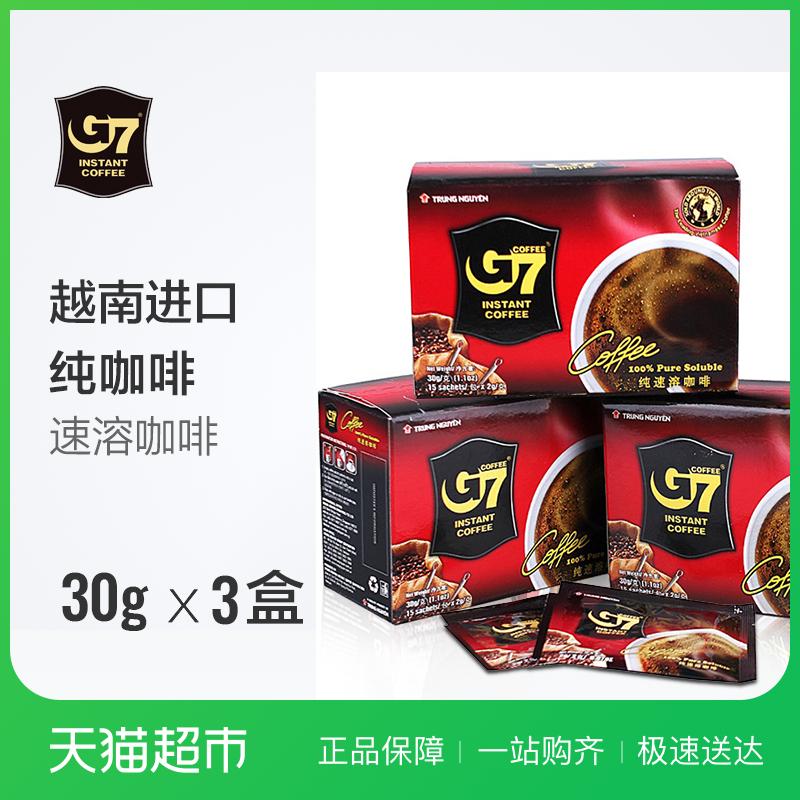 越南进口中原G7纯黑咖啡 速溶咖啡3盒装90G(30G*3)