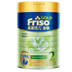 美素佳儿较大婴儿配方奶粉2段900g适用于6-12个月