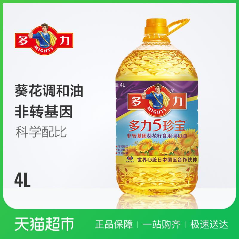 Duoli 5 Zhenbao non-GMO подсолнечное семя съедобное смешанное масло 4L сертификация обновление новый Старое чередование