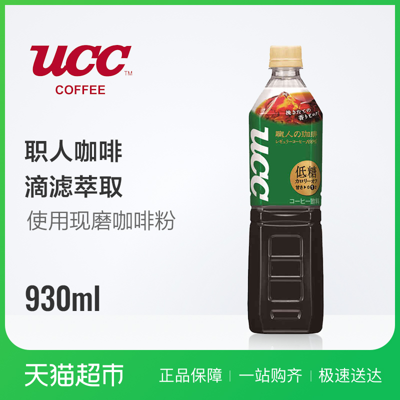 Япония импортирует кофейный напиток UCC(Низкий сахар)930ml / бутылка