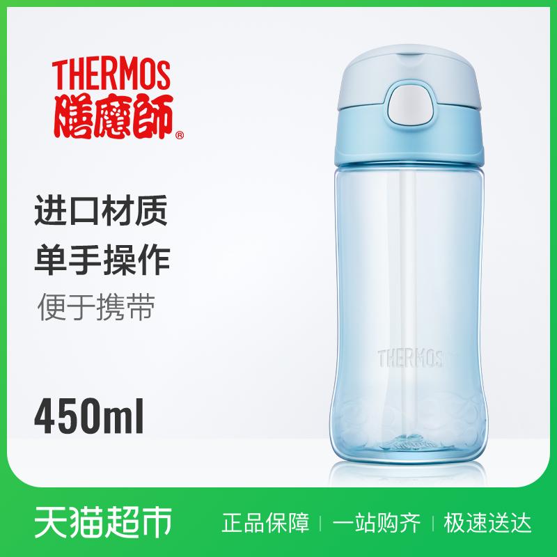 Еда магия модельние ребенок соломинка для взрослых движение пластик чашки F4011TBLA синий 450ml
