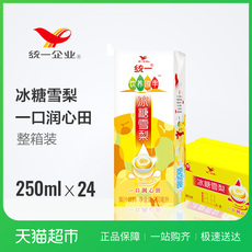 Unified 250ml*24