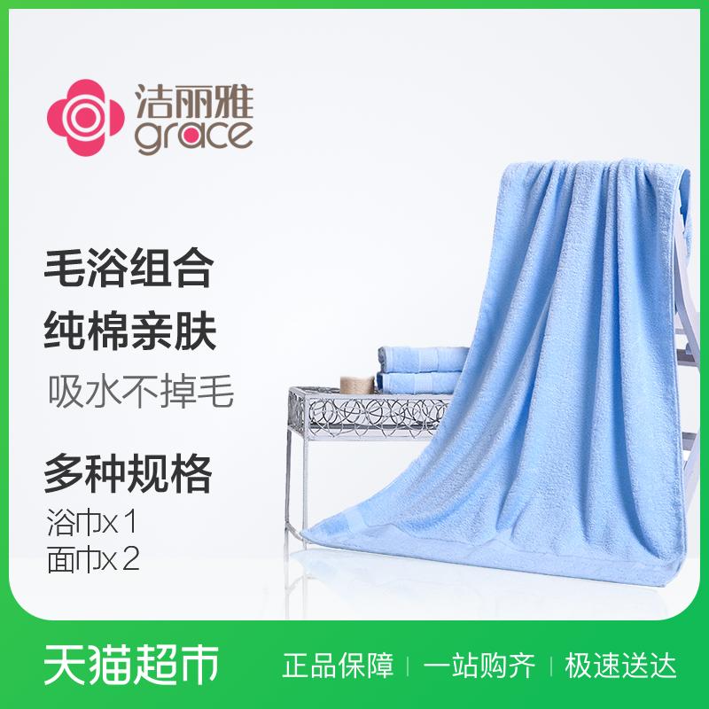 Jie Liya 1 банное полотенце + 2 полотенца чистый хлопок Сильные впитывающие полотенца комплект Доступное оборудование