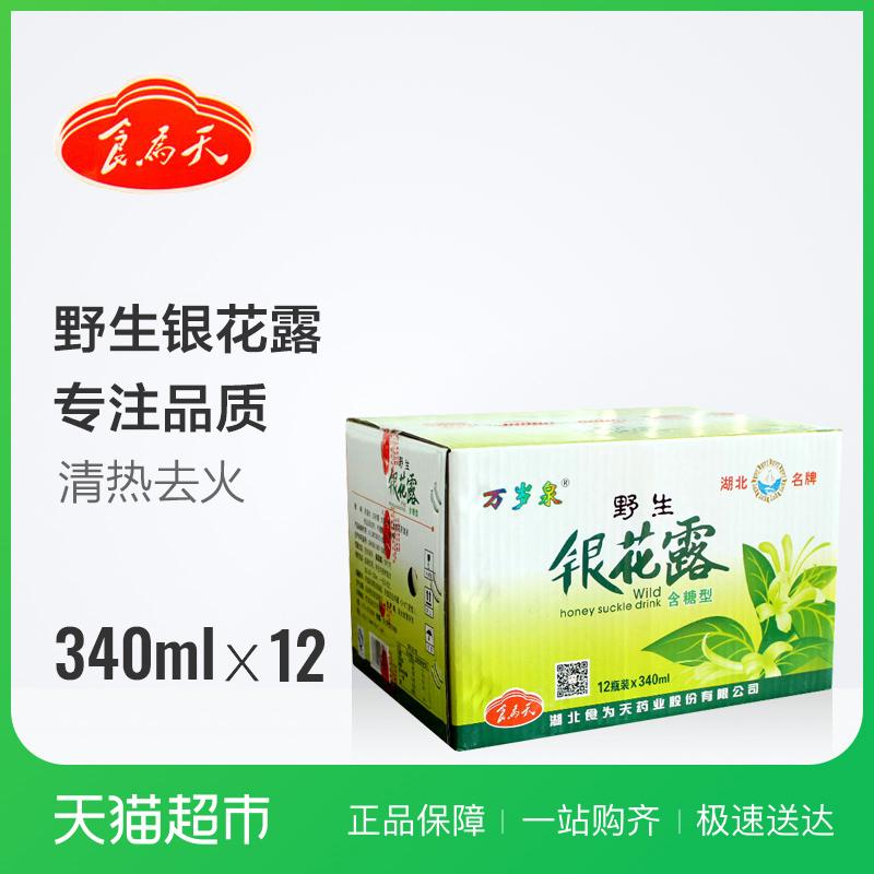Еда для жимолости детские Молочный порошок Companion 340mlX12 детские напитки