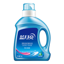 Blue Moon Laundry Liquid natural fragrance bright Baizhanyan clothing care 1kg bottle