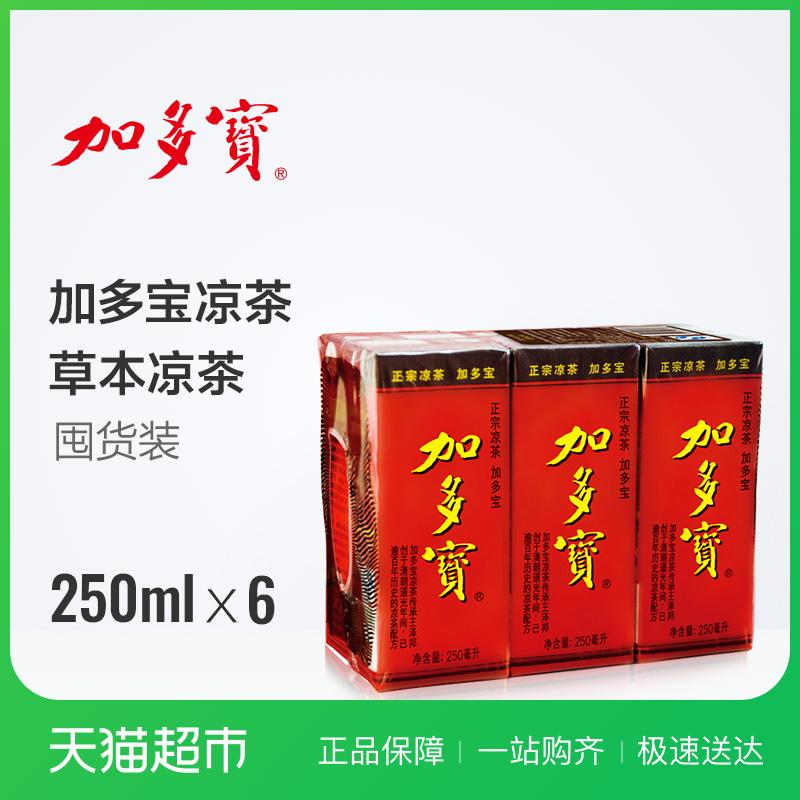 Чайный напиток Jadobo Tea Tea 250 мл * 6 / Групповой страх верх Пожарная пища JDB