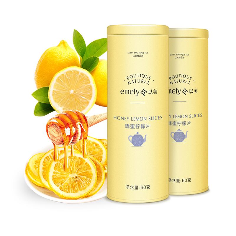 С прекрасный мед лимон лист замораживать сухой лимон лист пузырь чай сухой лист ущерб от наводнения пузырь чай что еда 60gX2 бак ароматный чай