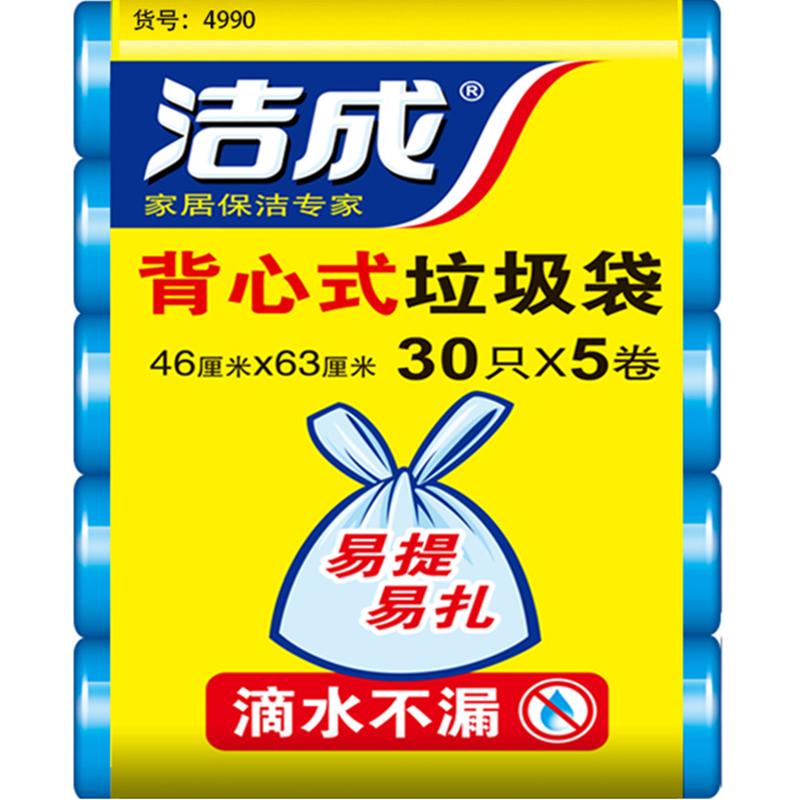 【 рысь супермаркеты 】 чистый становиться жилет мешки для мусора среда домой портативный пластиковый мешок 5 объем 150 только новый материал
