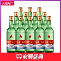 500ml白酒北京怀柔原厂原箱500ml度红星二锅头酒大二绿瓶56