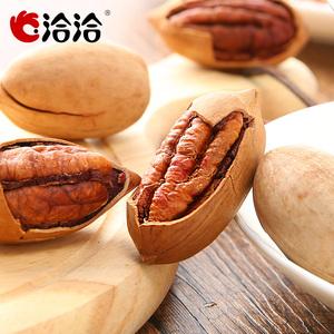 洽洽碧根果山核桃长寿果休闲零食 每日坚果炒货200g