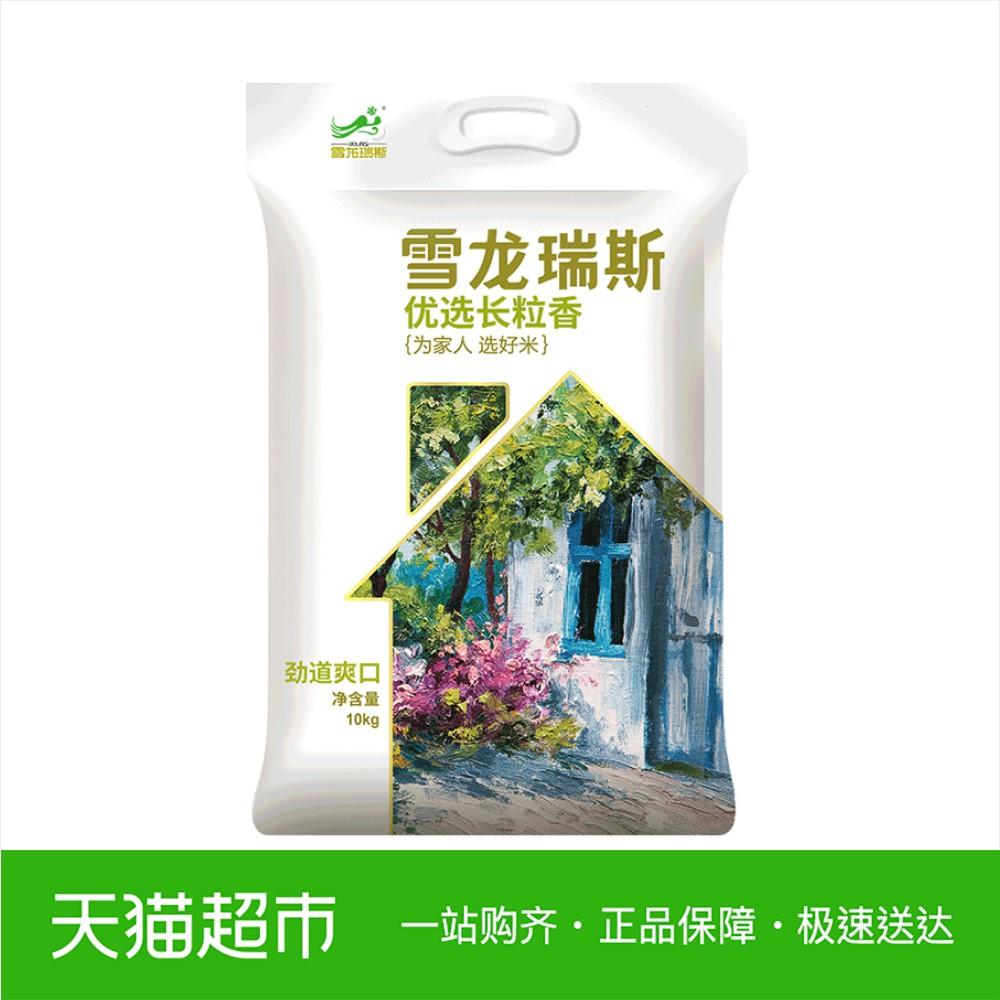 雪龙瑞斯优选长粒10kg/袋五常东北大米长粒大米香米