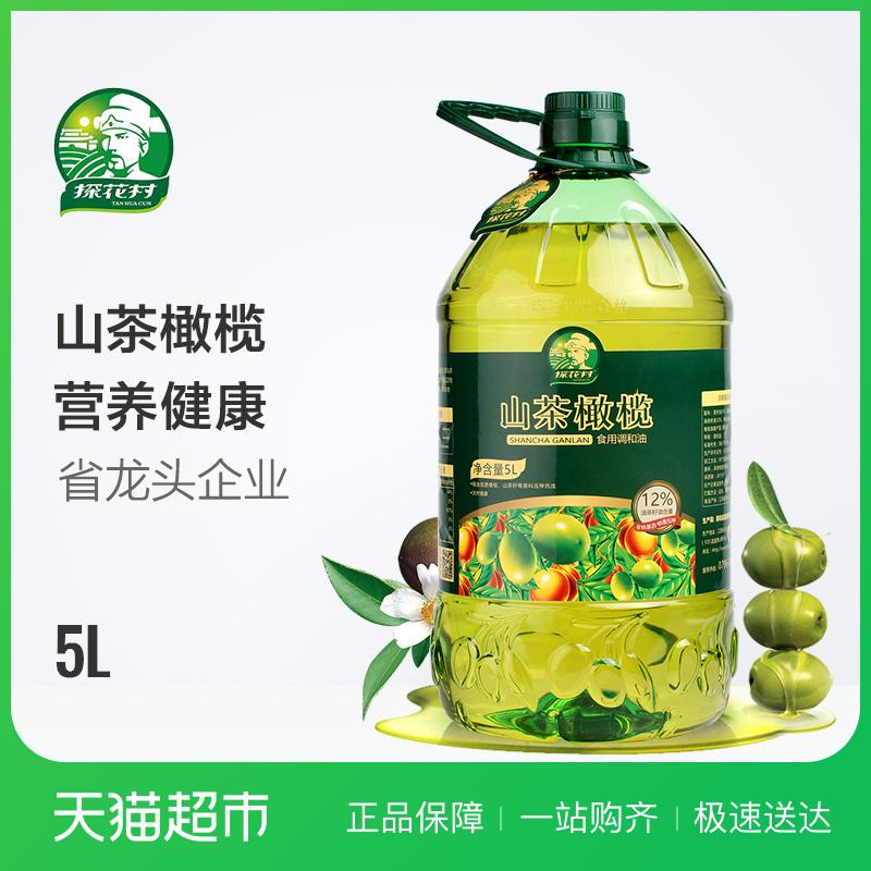 探花 村 съедобное масло камелия оливковое 5 л съедобное масло для смешивания растительное масло коммерческий супер фасон унисекс