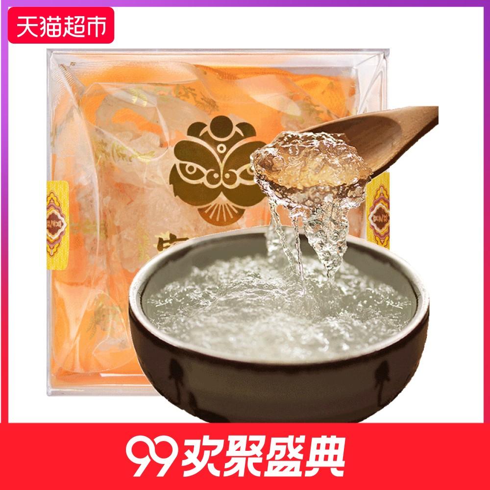 【买2送1】宝芝林干货雪燕35g植物胶质可搭配桃胶皂角米雪莲子