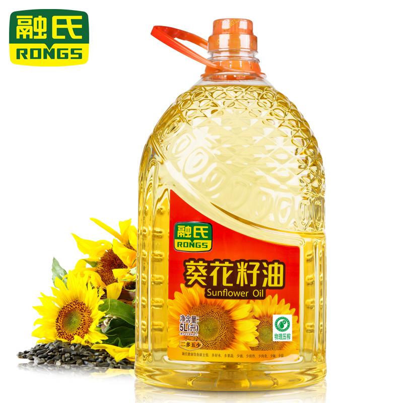 ~天貓超市~RONGS 融氏 葵花籽油5L 瓶 食用油純葵花籽油