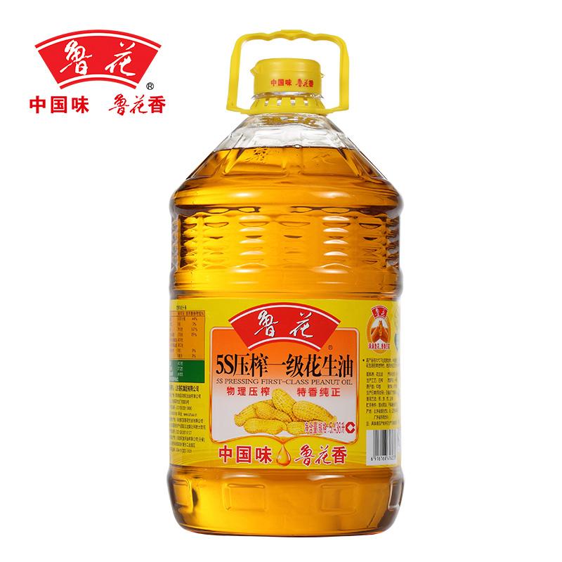 ~天貓超市~魯花5S一級花生油5.436L 物理壓榨 食用油 大包裝