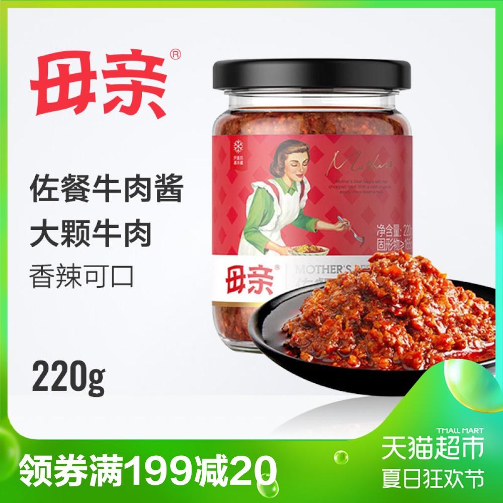 Мазь пряный соус из говядины 220г низ Рис, пряный соус, соусом чили, смешанные макароны с пибимпапом
