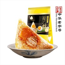 Three Jane Zhai egg yolk dumpling 200g vacuum 100g*2 only jiaxing specialty dumplings fast food breakfast