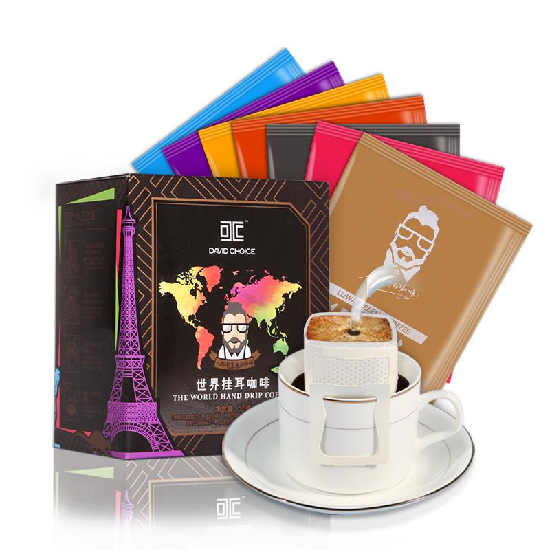 ~天貓超市~大衛之選世界速溶掛耳咖啡8g^~7袋咖啡豆咖啡粉