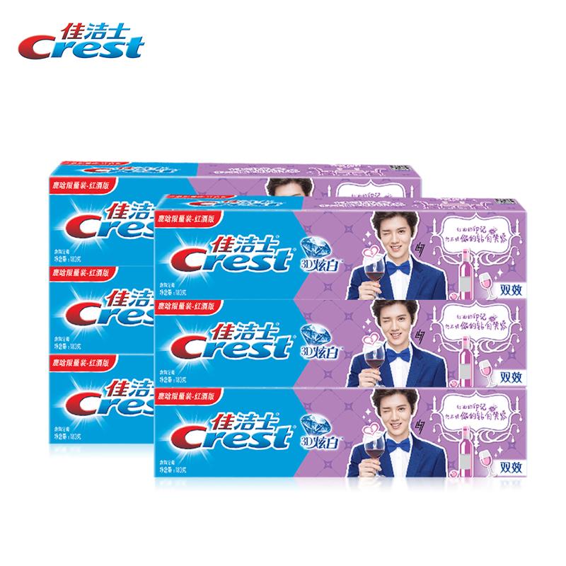 ~天貓超市~佳潔士鹿晗暢飲紅酒 裝雙效炫白180g^~6牙膏