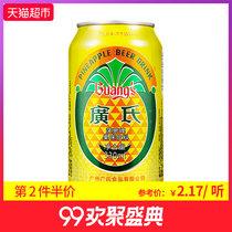 罐不含酒精果味啤酒330ml广氏菠萝啤果味饮料第二件半价