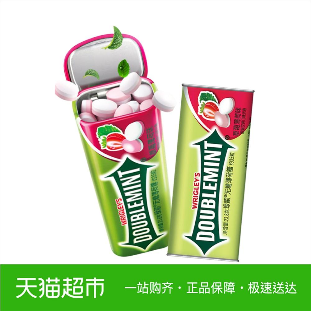 绿箭无糖薄荷糖约35粒草莓味清新口气润喉糖箭牌益达糖果