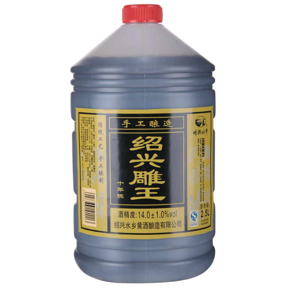 ~天貓超市~情濃水鄉牌 釀造 紹興雕王 10年陳桶裝黃酒2.5L