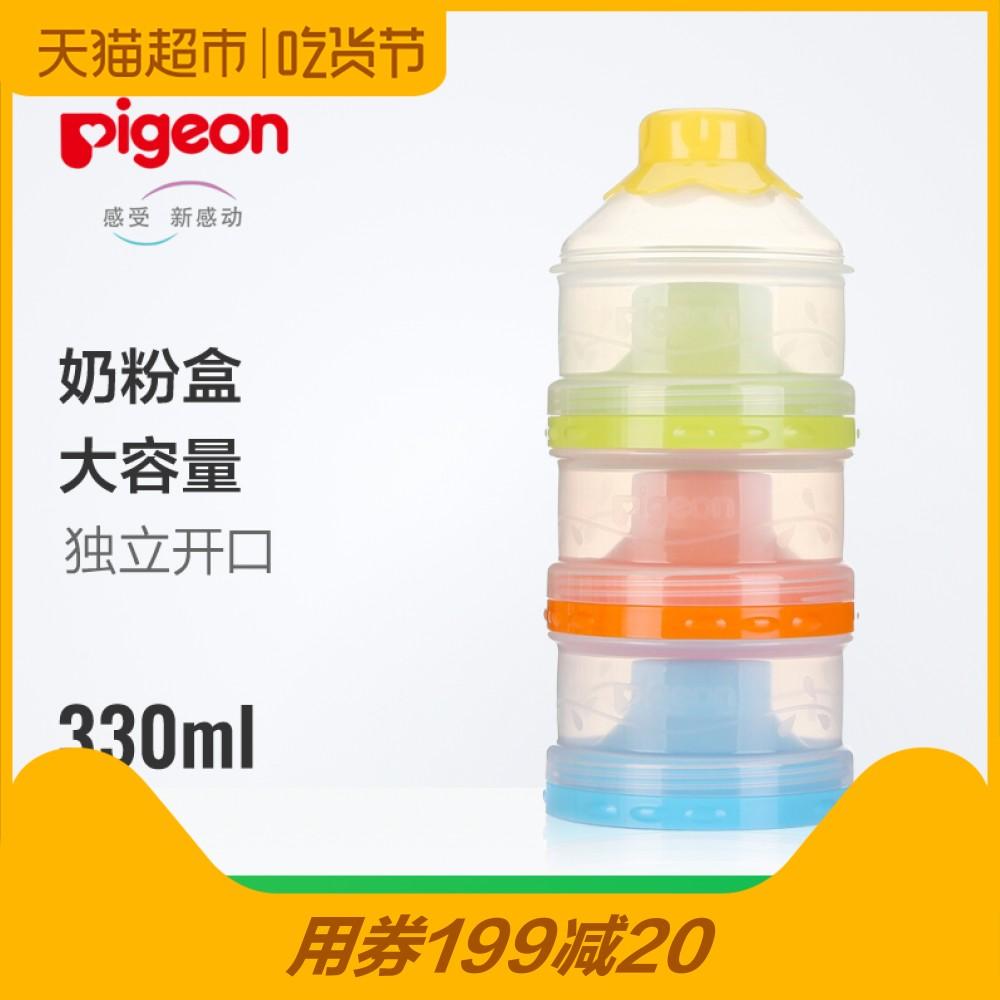 Pigeon/ голубь сухое молоко коробка большой потенциал три сухое молоко магазин депозит коробка CA07 независимый открыть рот упаковка