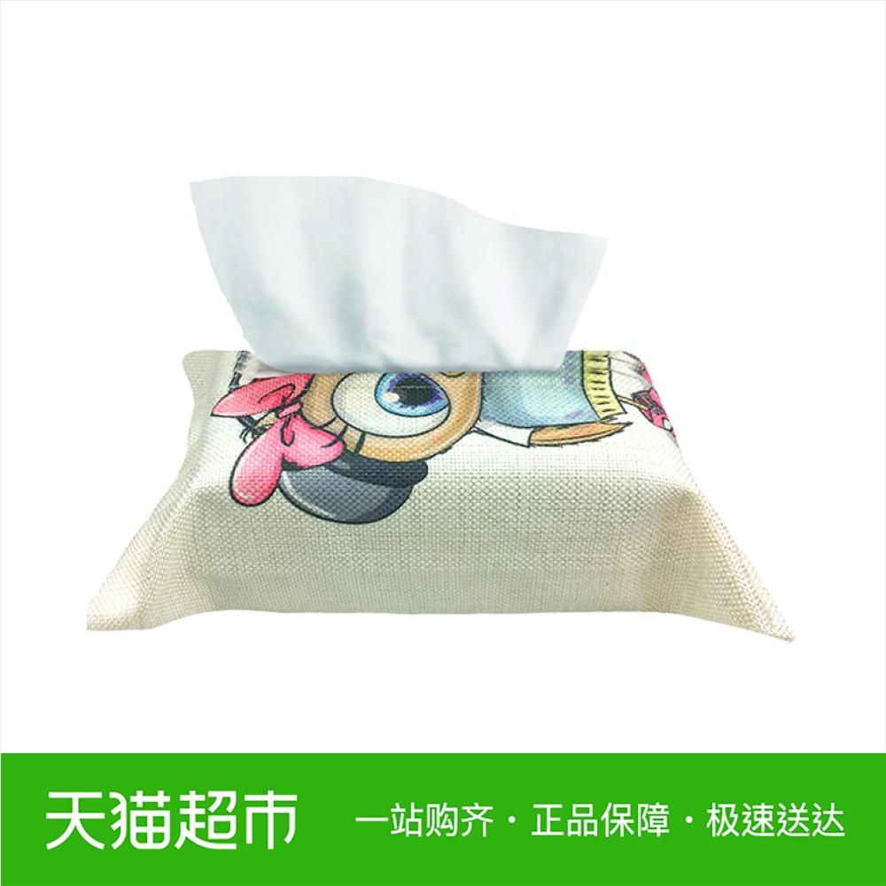 汇丰信佳创意纸巾盒卡通棉麻布艺客厅车用抽纸盒卷纸抽餐巾套