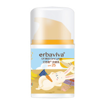 Albawi Children sunscreen 50g baby facial body sunscreen is not greasy