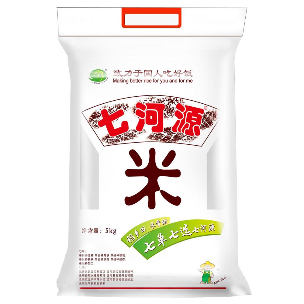 ~天貓超市~七河源精製米5kg 東北大米  煮粥燜飯都