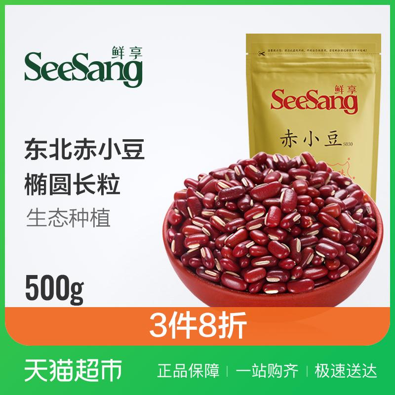 Свежесть есть красная фасоль 500 г Северо-восточное зерно разное зерно крупная зерновая красная фасоль красный Бобная клейкая рисовая каша