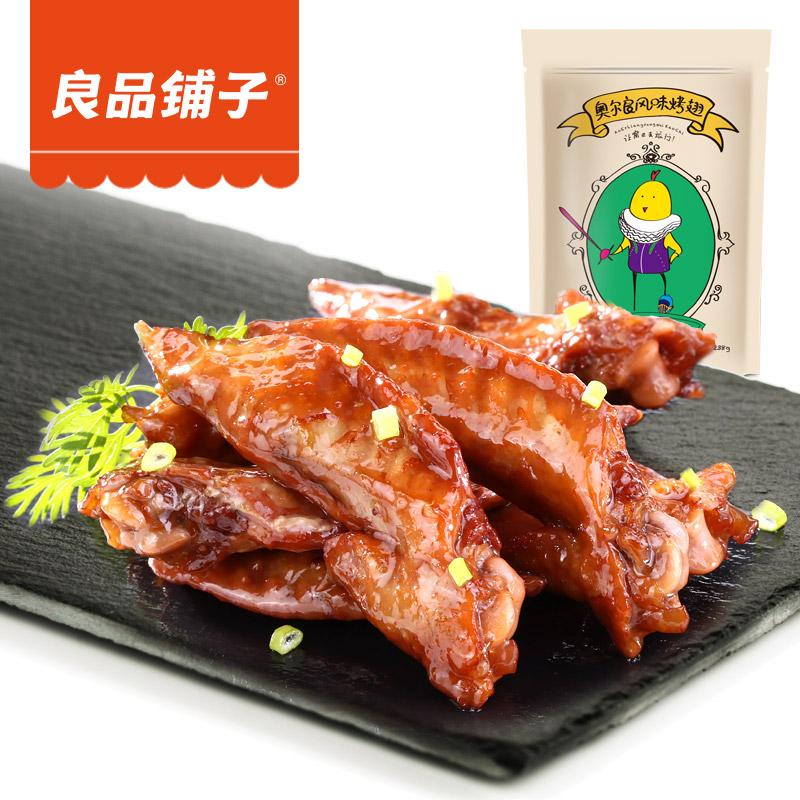 ~天貓超市~良品鋪子奧爾良烤雞翅238g鹵味熟食小吃零食真空包裝