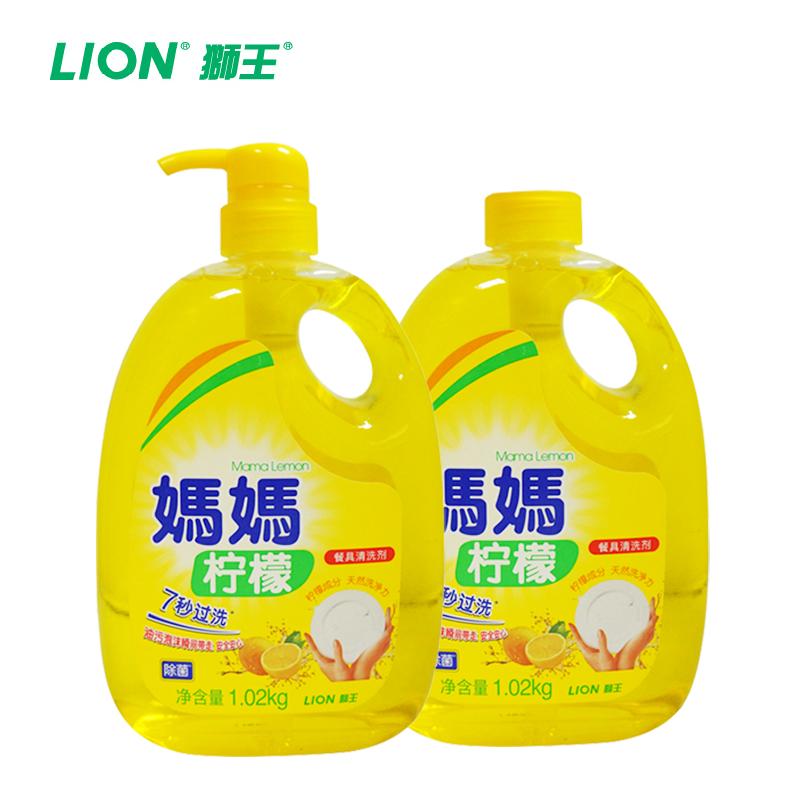 ~天貓超市~獅王 媽媽檸檬餐具清洗劑 1.02kg兩支特惠裝