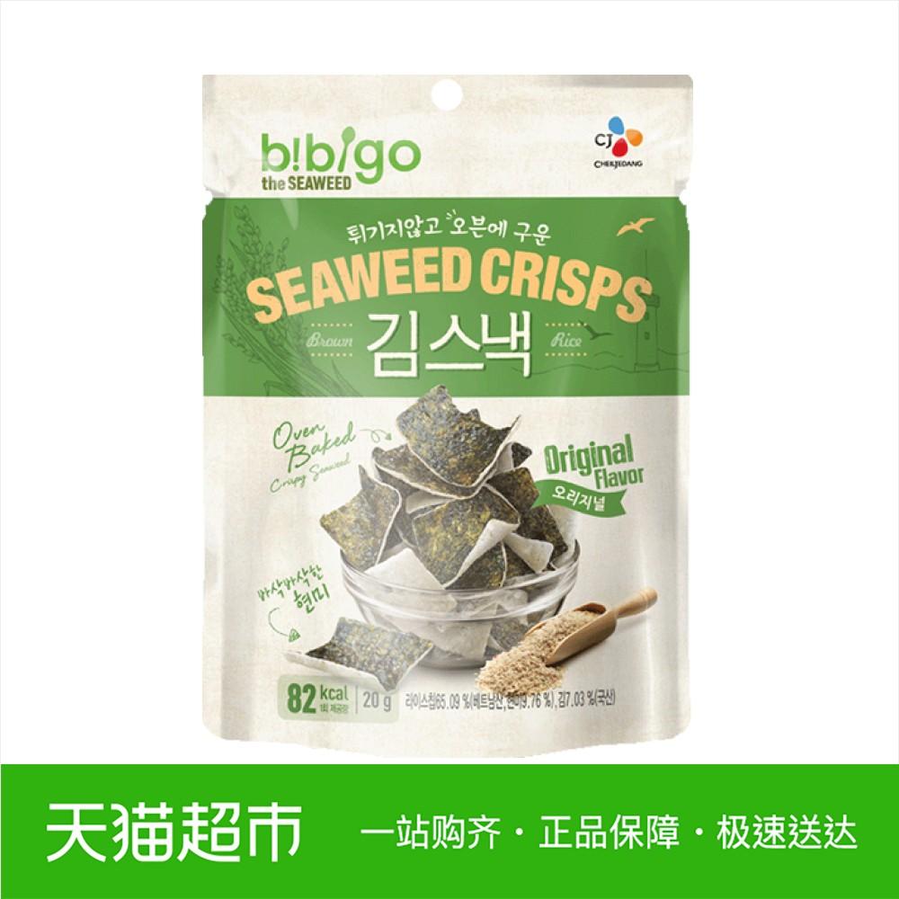 希杰(韩国)进口即食儿童海苔米饼脆20g*2口味香脆可口不含色素