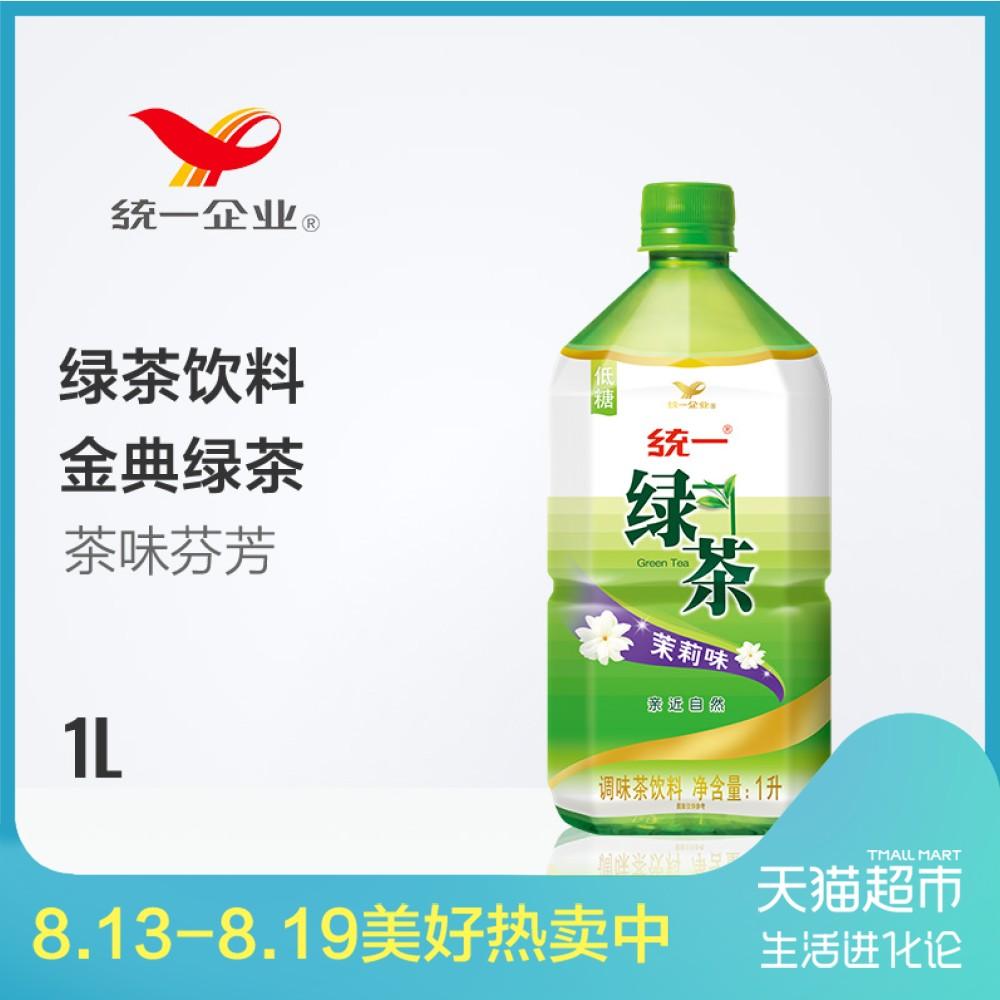 统一绿茶 1L/瓶 嫩茶叶才是好茶味 经典绿茶茶味芬芳