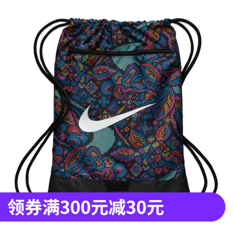 NIKE 男女户外运动训练便携印花收纳袋抽绳双肩背包 BA6049-010(用5元券)