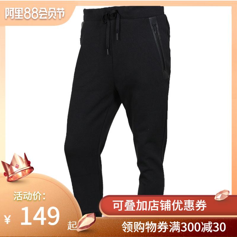 阿迪达斯 NEO 女子运动休闲经典大LOGO针织长裤 DM2063/AK1291