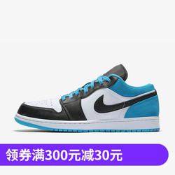 NIKE AIR JORDAN 1 LOW AJ1 乔1 男子运动篮球鞋 CK3022-004