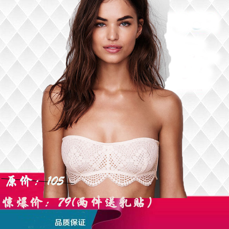 Strapless invisible bra traceless girl underwear summer ultra thin lace anti slip back big chest show small one line collar