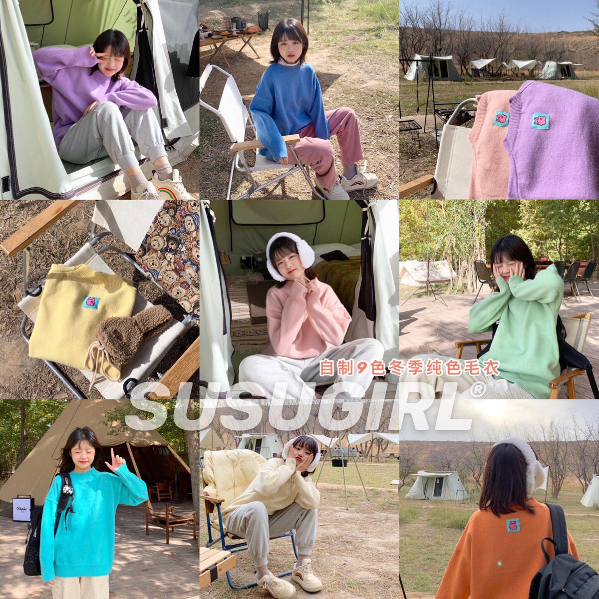【现货】SUSUGIRL原创自制定染纯色显白宽松圆领套头毛衣女20冬季