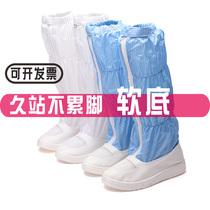 代爾塔夏季透氣防臭輕便防砸鋼包頭絕緣靜電工作安全鞋勞保鞋男女