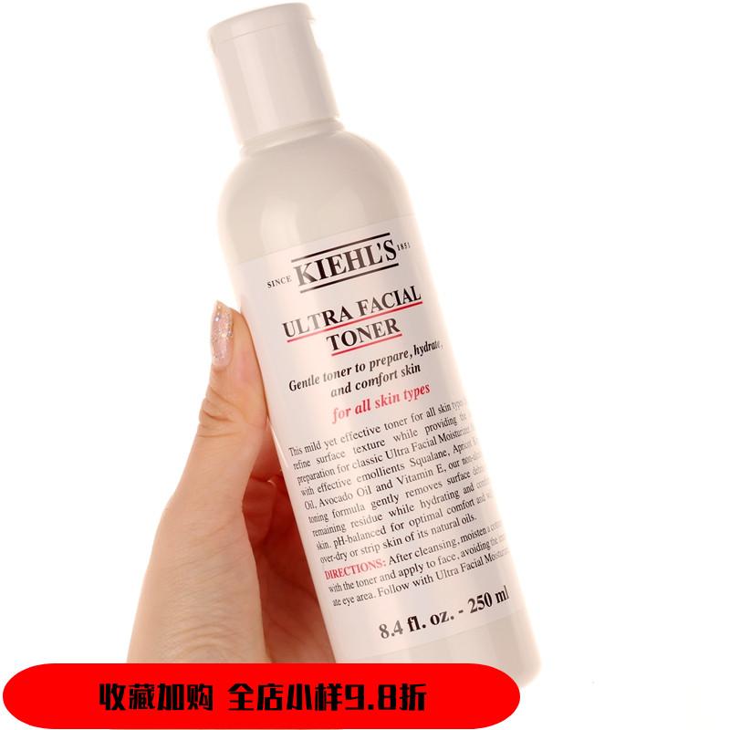 Kiehls正品科颜氏高保湿水精华爽肤水化妆水250ml补水保湿滋润