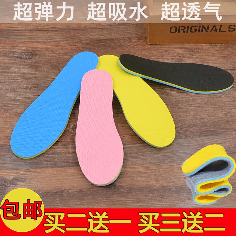 Ребенок спортивной обуви подушка воздухопроницаемый пот дезодорация мальчиков и девочек, стелька ребенок можно вырезать стелька ребенок стелька бесплатная доставка