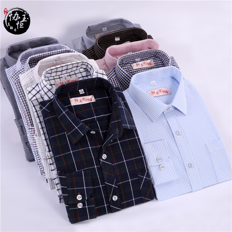 2019 new old coarse cloth shirt mens long sleeve cotton shirt spring and autumn special price package