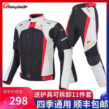 骑行服男摩托车套装冬季防水防寒