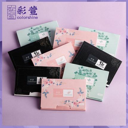 彩萱2盒200片吸油纸面部男女士控油清洁吸面脸部去油纸竹炭面纸