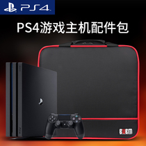 BUBM Sony PS4 Storage bag Slim Game Pack Pro Host package dedicated portable protection Accessories package PSVR