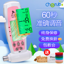 Angel WST-600B Guzheng Tuner Guzheng Special Tuner Tuning and Timing Spanner in One